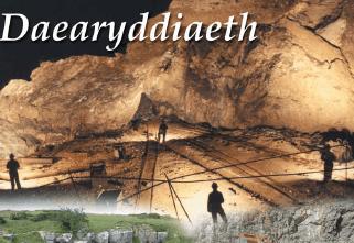 Daearyddiaeth - Y Parth Dysgu